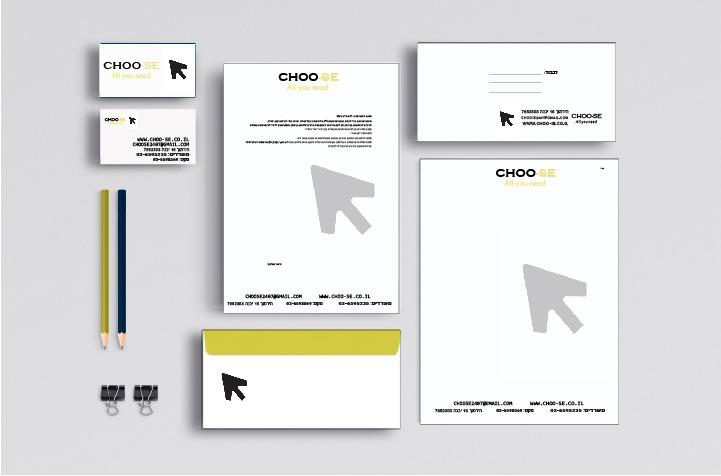 www.choo-se.co.il